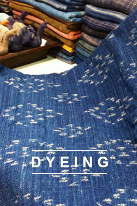 dyeings-naeem-enterprises 3